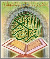 http://www.altawhed.net/files/file-PIC/quran.jpg